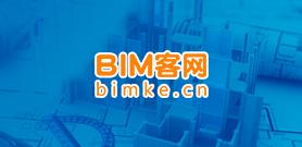 BIM客网